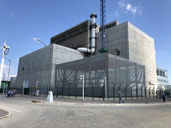 Malý modulárny jadrový reaktor v Číne prešiel studenou skúškou