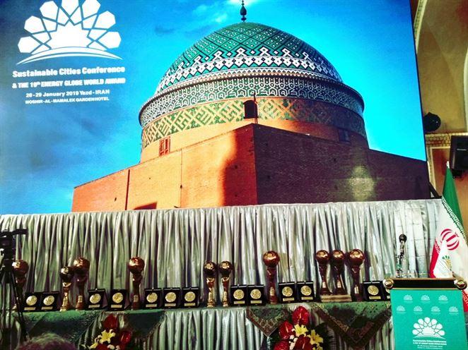 Biomasový projekt z Kysúc reprezentoval Slovensko v Iráne