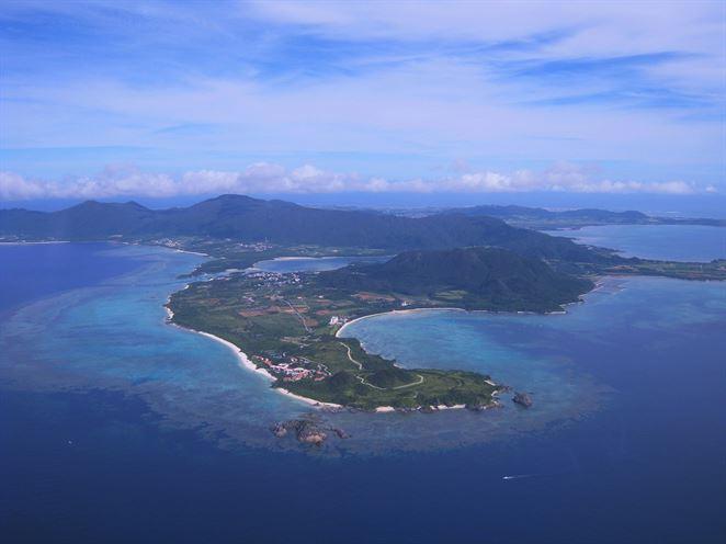 Pri pobreží Japonska objavili hrozbu úniku prírodných skleníkových plynov