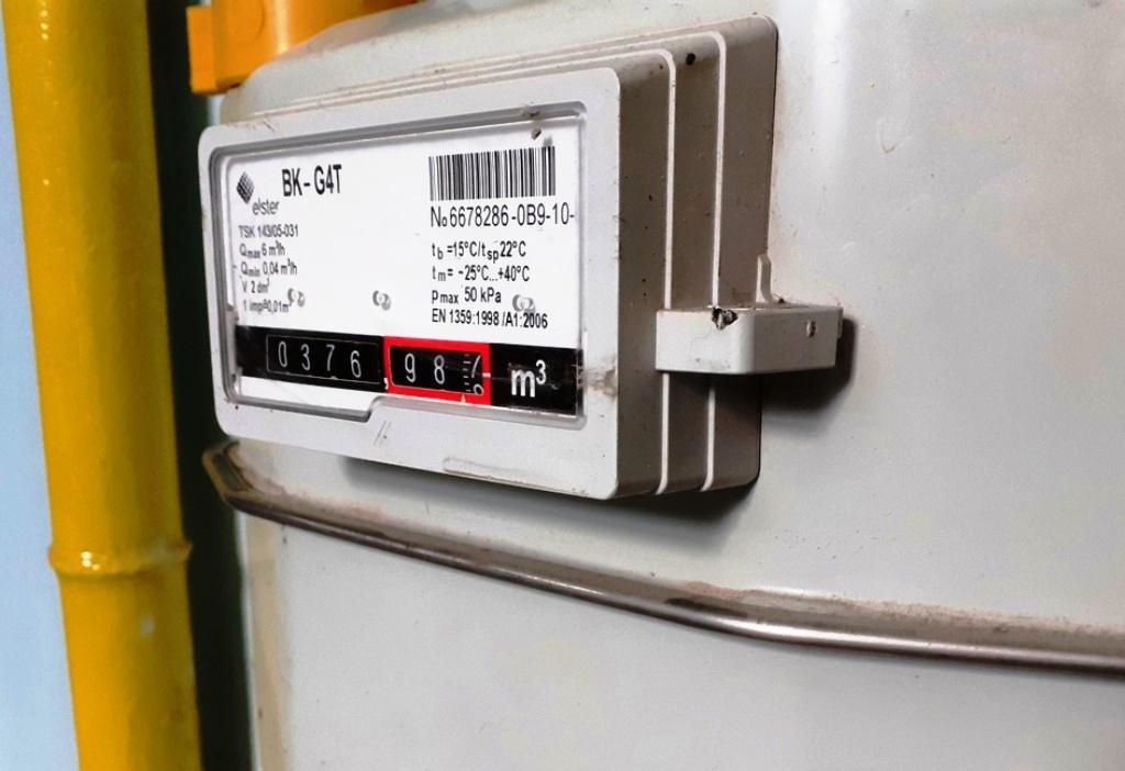 Trend medzi dodávateľmi plynu sa otočil a SPP posilňuje, hlási ÚRSO