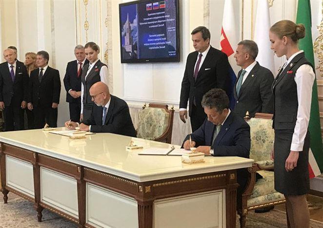 Slovnaft podpísal dohodu o spolupráci s ruskou spoločnosťou Tatnefť