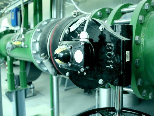 Vyhláška 88/2015 Z. z., ktorou sa ustanovujú podrobnosti energetickej účinnosti zdrojov arozvodov energie